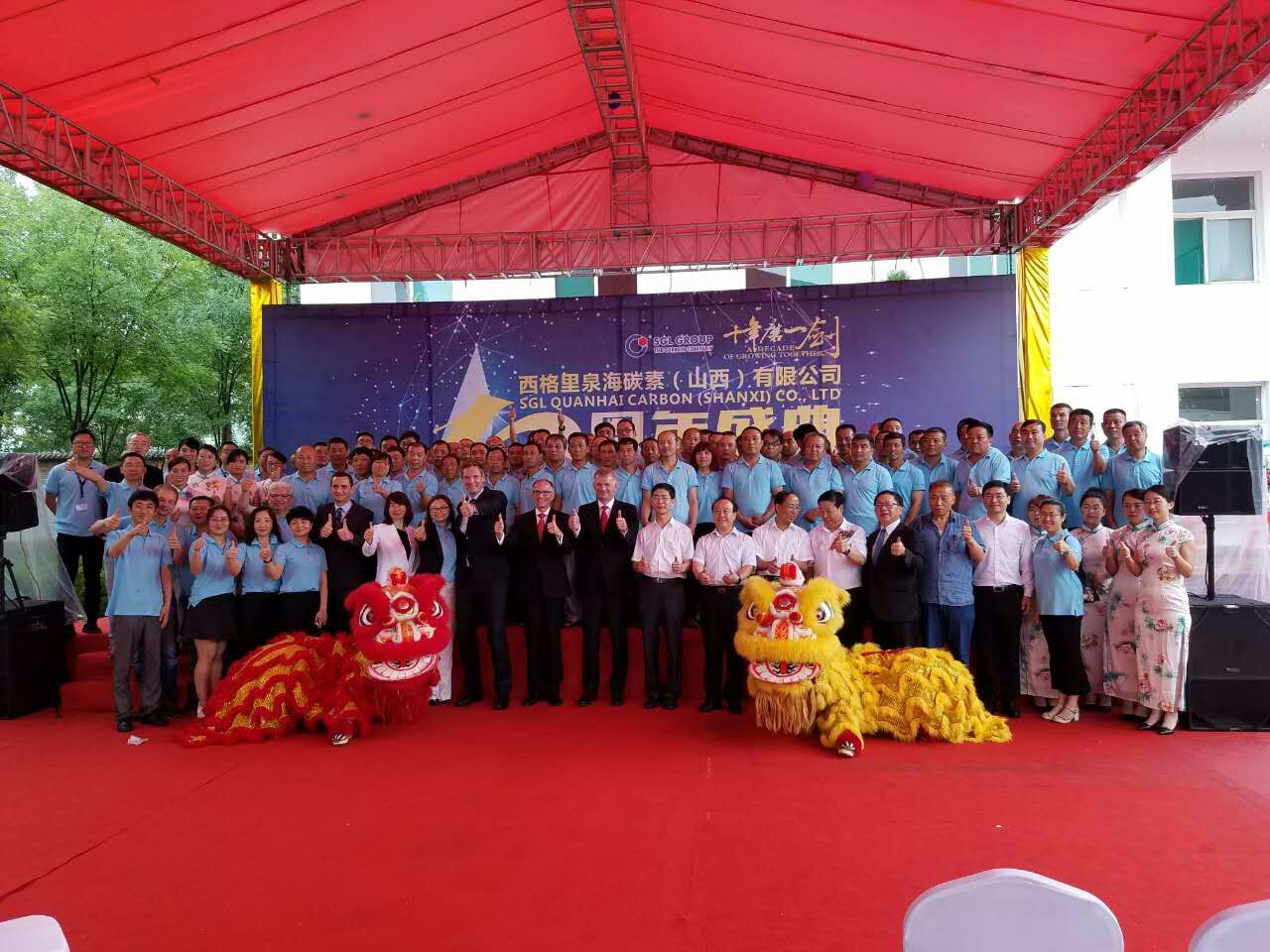 SGL Group invests in rigid felt production in China, and celebrates the tenth anniversary of its joint venture